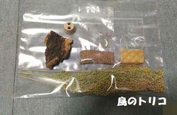 14 高木さんからのお土産.jpg