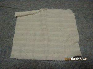 1 パジャマの切れ端布に変える.JPG
