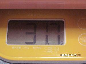 2 体重測定.JPG