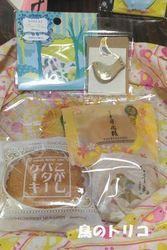 12 中には大阪のお菓子が.jpg