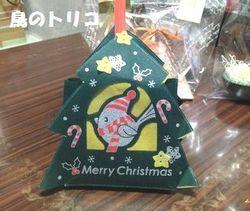 14 お菓子の入った袋.jpg
