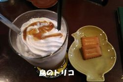 1 鳩カフェで注文 アイスコーヒーウィンナー キャラメル.jpg