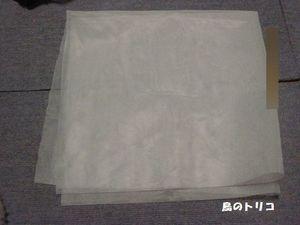 3 洗濯ネット.JPG