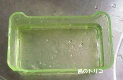 8 水浴び容器.JPG
